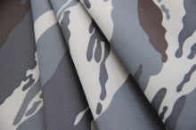 Специальные ткани используются для пошива одежды, защищающей от внешнего воздействия