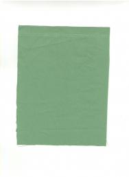Сорочечная ткань арт. 1717 УИН